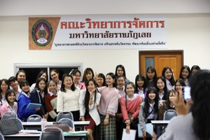 การปฐมนิเทศนักศึกษาฝึกประสบการณ์สาขาวิชาการบัญชี
